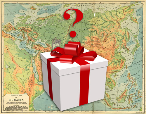 fun fundraising idea Mystery Gift